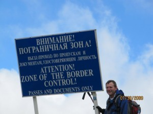 Border of Russia and Georgia. You can probably tell they were not getting along.