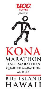 Kona Marathon Events at Waikoloa Beach Resort @ Waikoloa Beach Resort