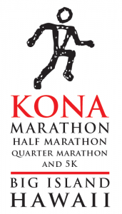 Kona Marathon - Waikoloa Beach Resort @ Kona Marathon Events